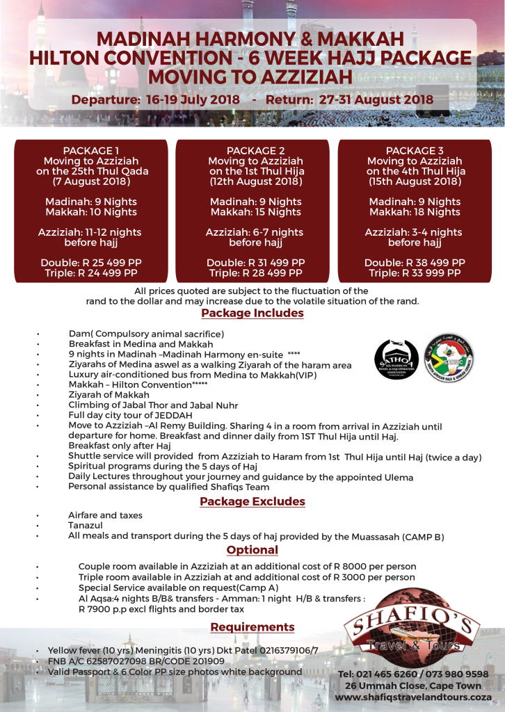 6& 4 week Hilton convention moving to Azziziah-1