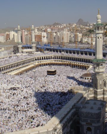 6 Weeks Hajj Full Stay Packages